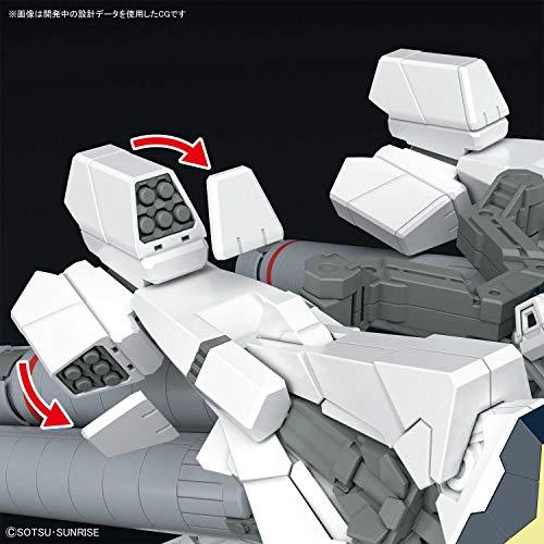 HGUC 機動戦士ガンダムNT ナラティブガンダム A装備 1/144スケール 色分け済みプラモデル