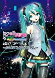 ミクの日感謝祭 39's Giving Day Project DIVA prese...[DVD]