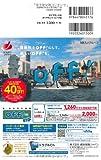 D20 地球の歩き方 シンガポール 2014~2015 (ガイドブック)の表紙