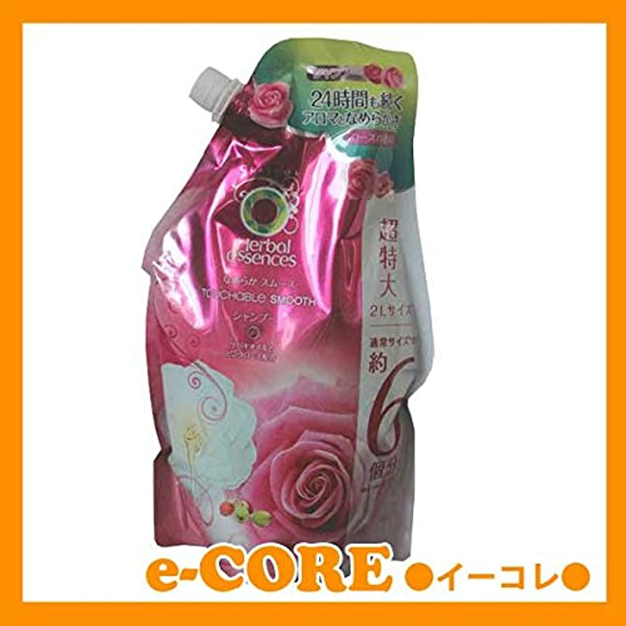 サンダル主に相互接続Herbal Essence ハーバルエッセンス なめらかスムース シャンプー 詰め替え用 2L 通常サイズ約6回分  ツバキオイルとピンクローズ配合