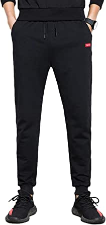 [サン ブローゼ] ストレッチ 素材 ジョガーパンツ 9部丈 カジュアル スポーツ イージー パンツ メンズ