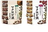 【セット品】森永製菓 マクロビ派ビスケット 2種セット<カカオフルーツグラノーラ・>チャック付スタンドパウチ 各1袋