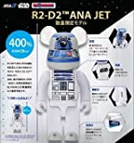 BE@RBRICK 400% R2-D2 ANA JET スターウォーズ