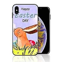 iPhone 6/6s 携帯カバー イースター 手描き 水彩 草 空 カバー TPU 薄型ケース 防塵 保護カバー 携帯ケース アイフォンケース 対応 ソフト 衝撃吸収 アイフォン スマートフォンケース 耐久