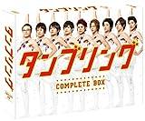 タンブリング コンプリートBOX[DVD]