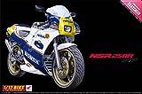 青島文化教材社 1/12 バイクシリーズ No.100 ホンダ 1988 NSR250R SP プラモデル