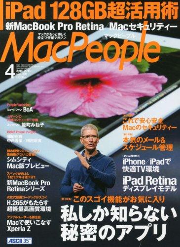 Mac People (マックピープル) 2013年 04月号 [雑誌]の詳細を見る