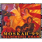 Moskau '99 [Single-CD]
