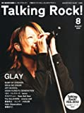 Talking Rock! (トーキングロック) 2012年 08月号 [雑誌]