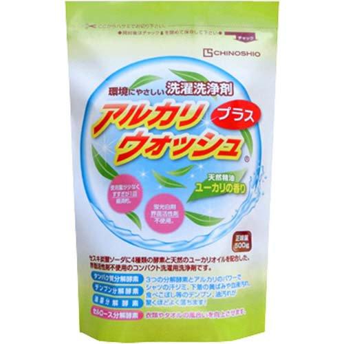アルカリウォッシュプラス 洗濯洗浄剤 500g