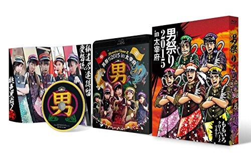 『【メーカー特典あり】 ももクロ男祭り 2015 in 太宰府 LIVE Blu-ray (B3サイズポスター付)』の1枚目の画像