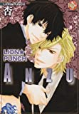 杏LION・PUNCH―LION・PUNCH (K-Book Comics)