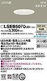 パナソニック照明器具(Panasonic) Everleds [高気密SB形]LEDダウンライト LSEB5070LE1 (拡散タイプ・温白色)