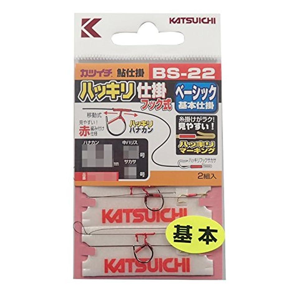 カツイチ(KATSUICHI) BS-22 ハッキリ仕掛フック式 7