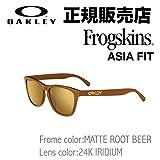 OAKLEY FROGSKINS オークリー サングラス フロッグスキン (A) OO9245-04 Matte Rootbeer / 24K Iridium ASIAN FIT アジアンフィット