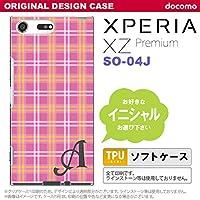 SO04J スマホケース Xperia XZ Premium ケース エクスペリア XZ プレミアム イニシャル チェックB ピンク nk-so04j-tp434ini L