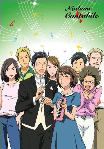 のだめカンタービレ VOL.8 [DVD]