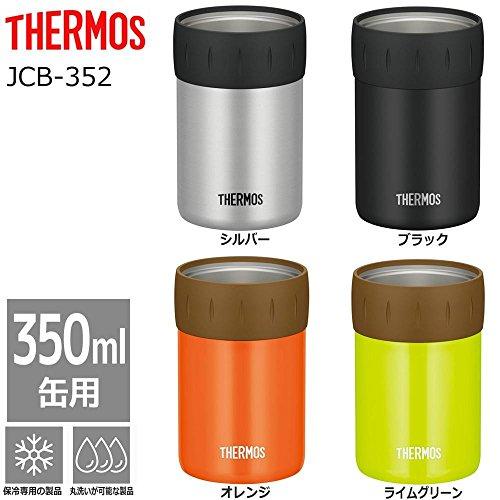THERMOS(サーモス) 保冷缶ホルダー 350ml缶用 JCB-352 ■4種類の内「SL・シルバー」1点のみです