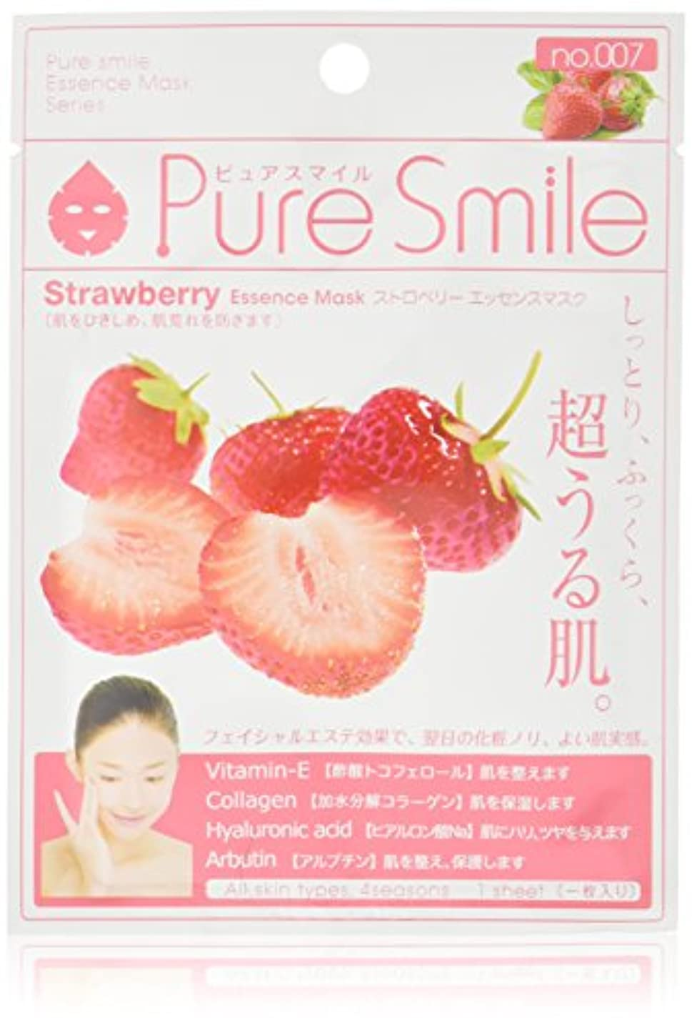 に慣れ数増幅Pure Smile ピュアスマイル エッセンスマスク ストロベリー 6枚セット
