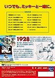 セレブレーション! ミッキーマウス [DVD] 画像