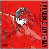 【Amazon.co.jp限定】DAEMON X MACHINA(デモンエクスマキナ) Original Soundtrack (通常盤) (ステッカー付) 画像