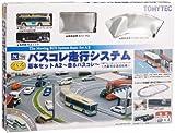 トミーテック ジオコレ バスコレクション 走行システム基本セットA2 大阪市交通局 ジオラマ用品