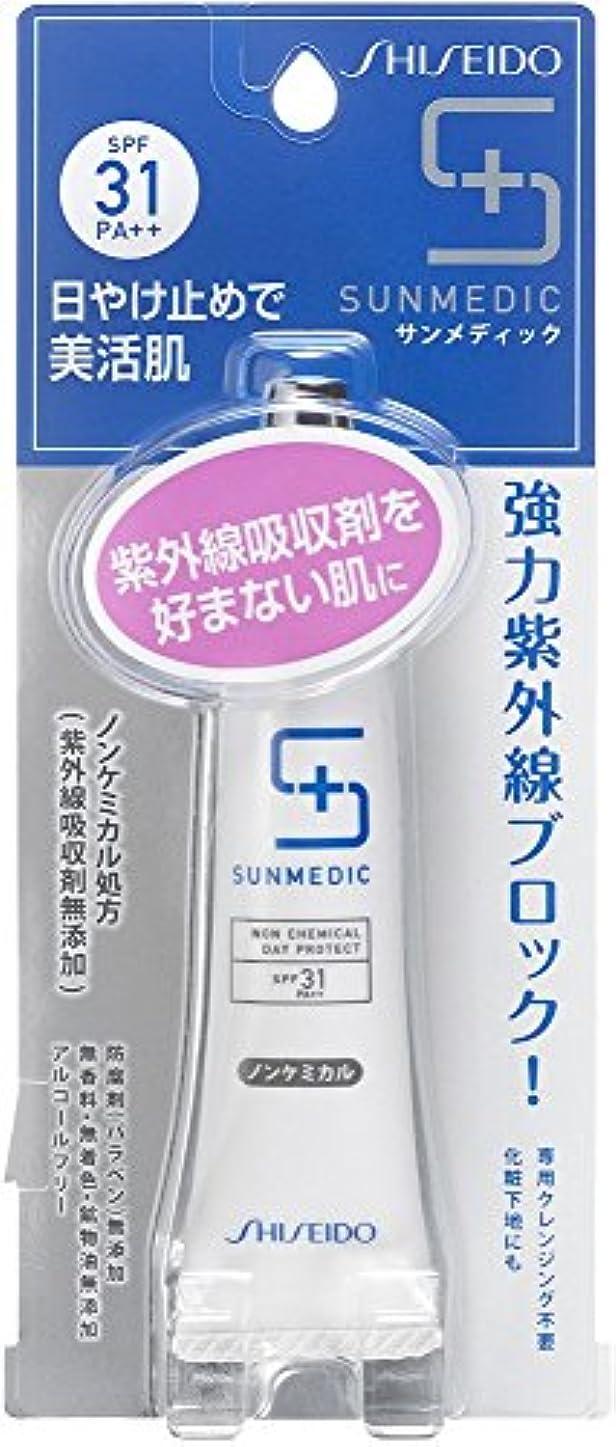 忙しい利用可能上下するサンメディックUV デイプロテクト ノンケミカル クリーム 顔?首用 30g SPF31+ PA++