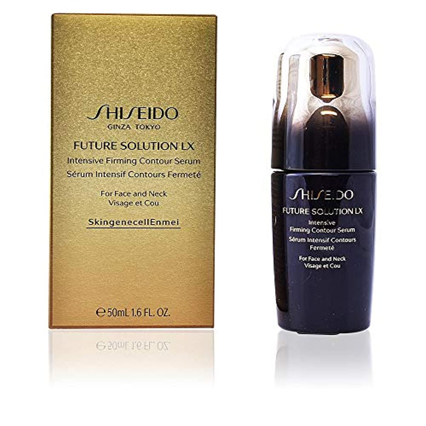 知覚的アブセイ公演資生堂 Future Solution LX Intensive Firming Contour Serum (For Face & Neck) 50ml/1.6oz並行輸入品