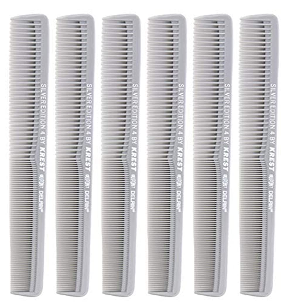 リットルエッセンス南西7 In. Silver Edition Heat Resistant All Purpose Hair Comb Model #4 Krest Comb, [並行輸入品]