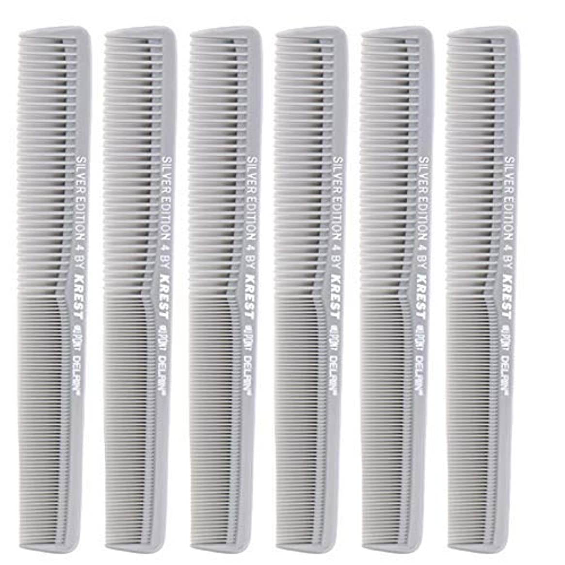 縁石千軽蔑する7 In. Silver Edition Heat Resistant All Purpose Hair Comb Model #4 Krest Comb, [並行輸入品]