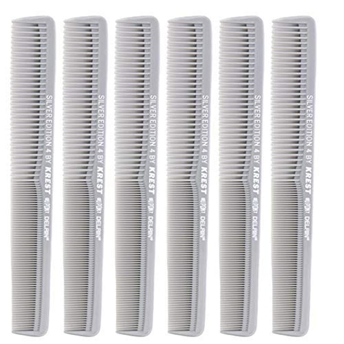 羊の責征服する7 In. Silver Edition Heat Resistant All Purpose Hair Comb Model #4 Krest Comb, [並行輸入品]