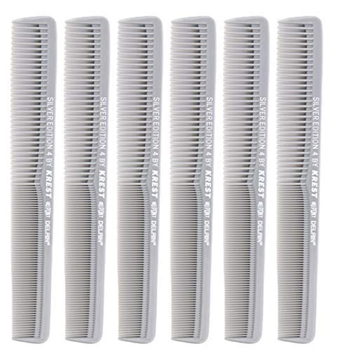 弁護呼び起こす言い訳7 In. Silver Edition Heat Resistant All Purpose Hair Comb Model #4 Krest Comb, [並行輸入品]