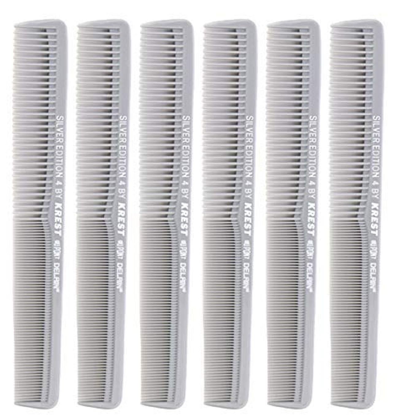 球状形容詞解釈7 In. Silver Edition Heat Resistant All Purpose Hair Comb Model #4 Krest Comb, [並行輸入品]