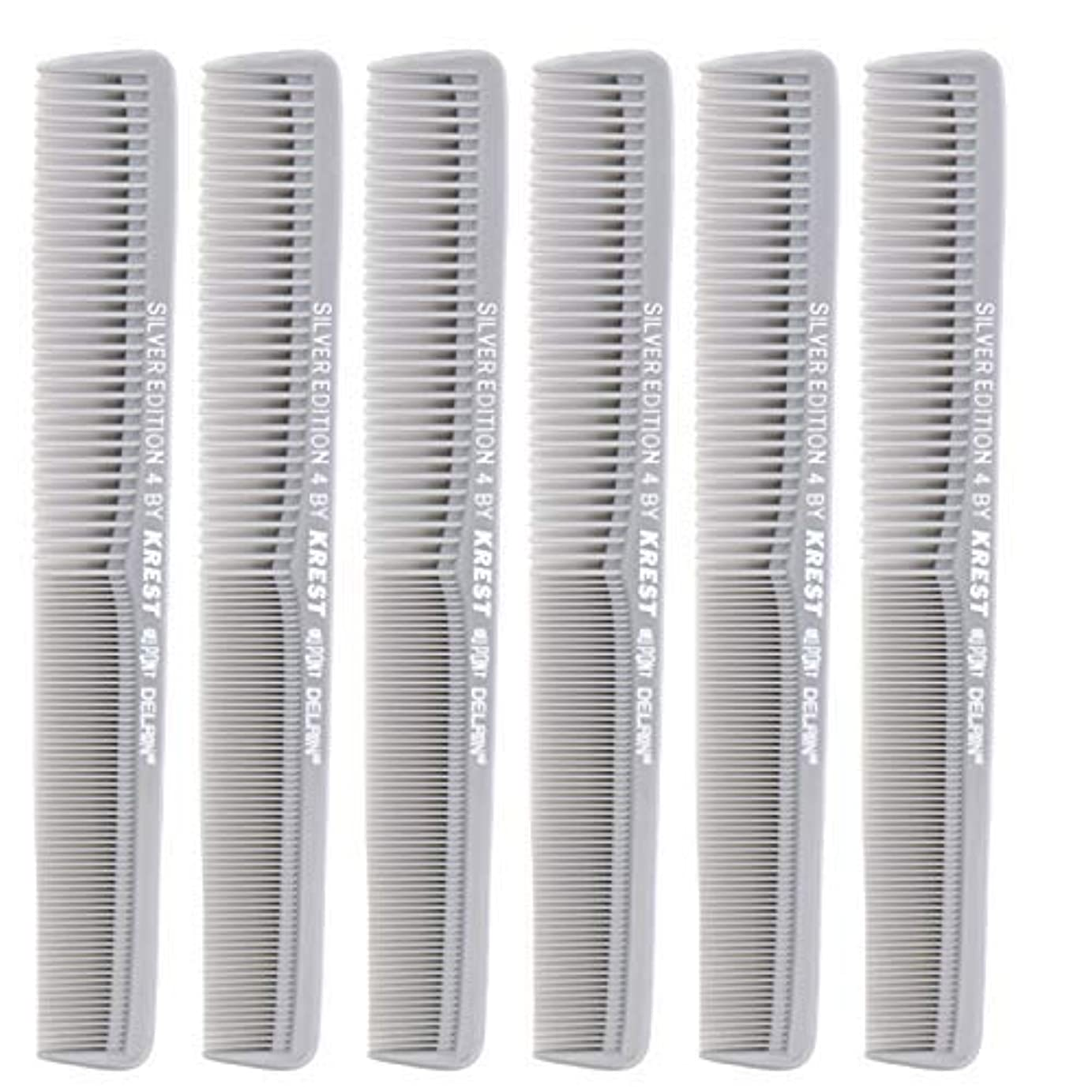 ベイビー終わらせる分注する7 In. Silver Edition Heat Resistant All Purpose Hair Comb Model #4 Krest Comb, [並行輸入品]