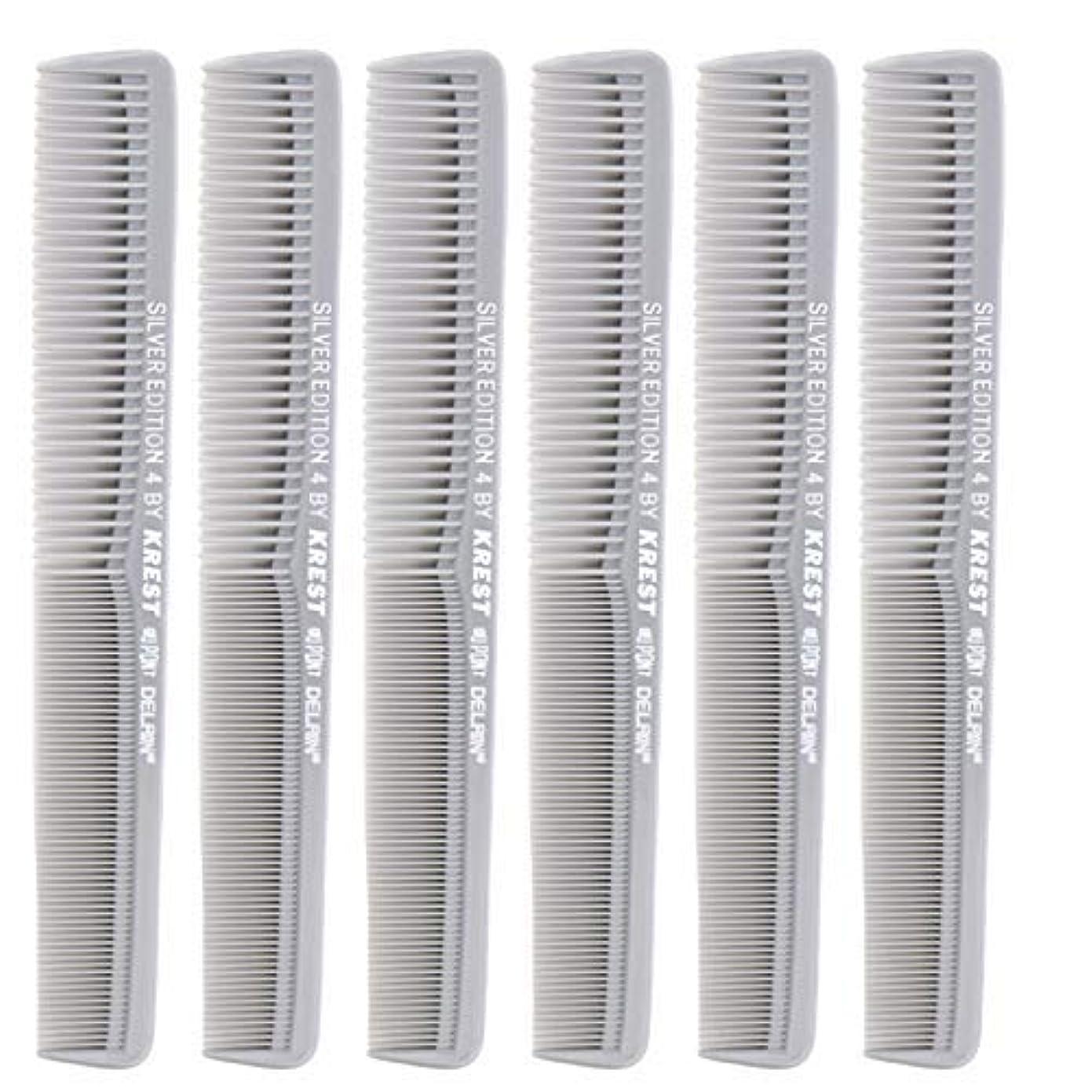 火山学者シーズン鼻7 In. Silver Edition Heat Resistant All Purpose Hair Comb Model #4 Krest Comb, [並行輸入品]