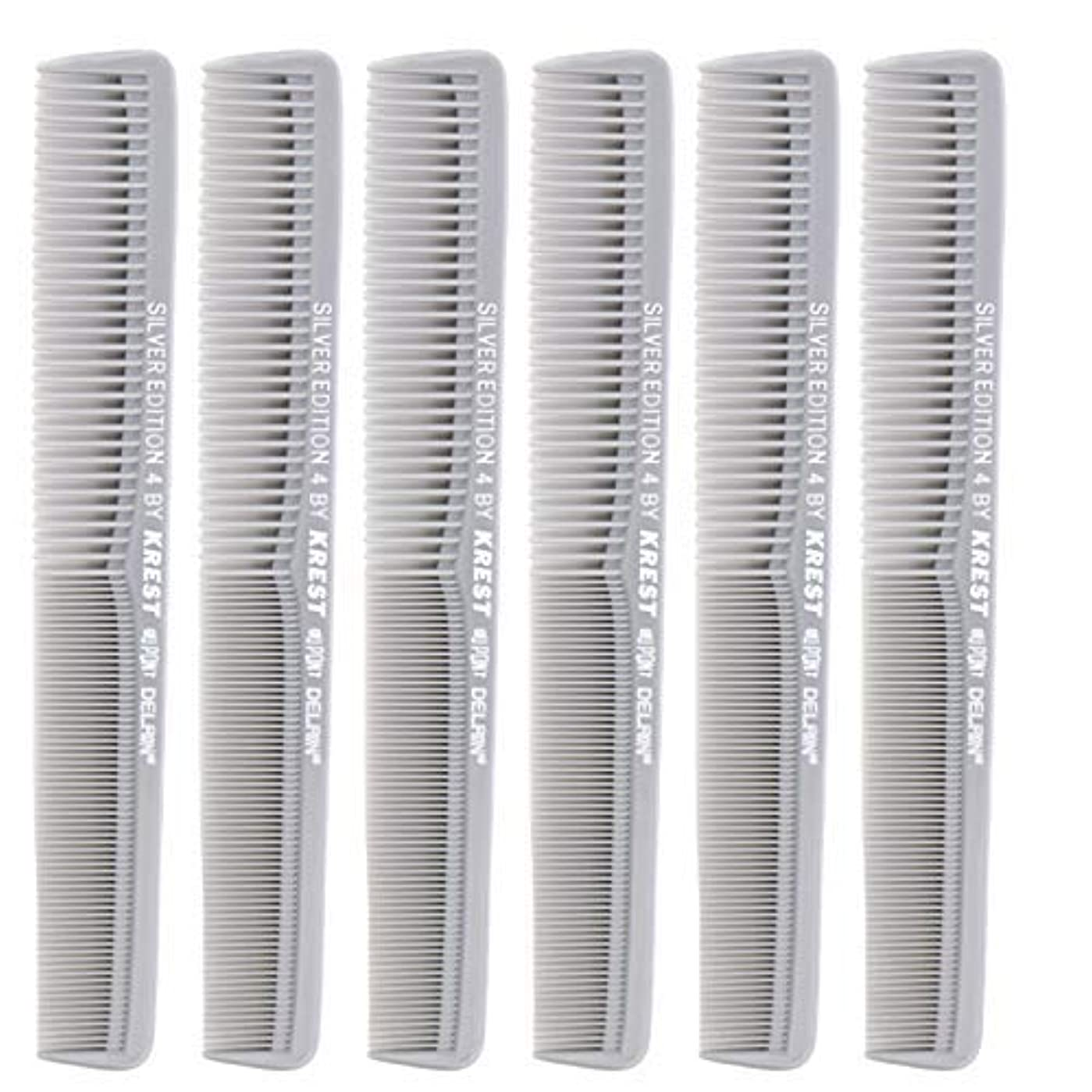 超音速インペリアルレーニン主義7 In. Silver Edition Heat Resistant All Purpose Hair Comb Model #4 Krest Comb, [並行輸入品]