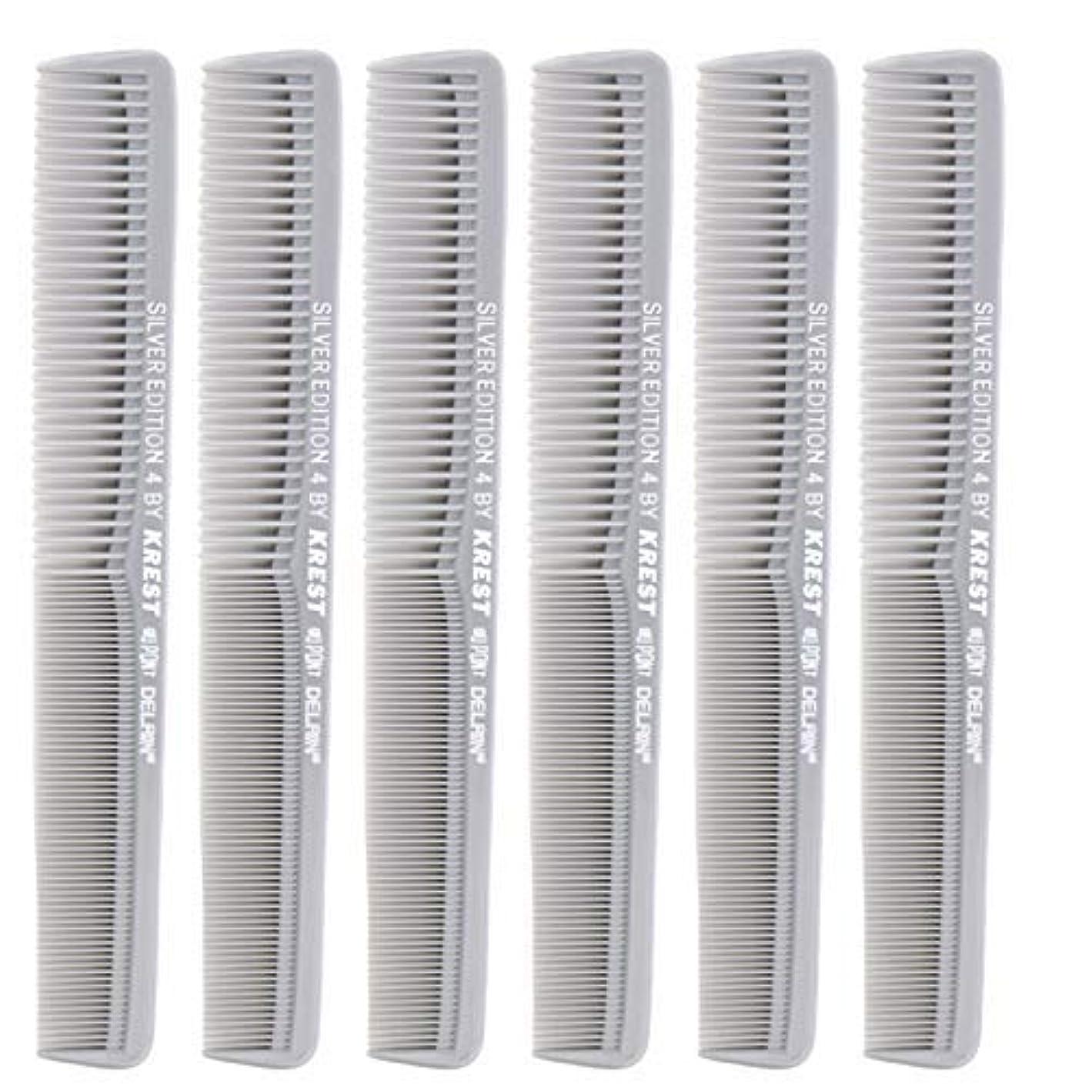 生きている名前用心する7 In. Silver Edition Heat Resistant All Purpose Hair Comb Model #4 Krest Comb, [並行輸入品]
