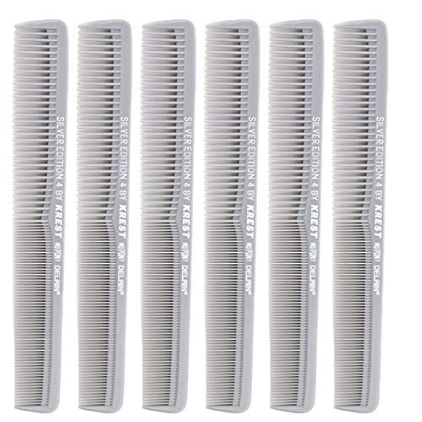 曲上に築きます緑7 In. Silver Edition Heat Resistant All Purpose Hair Comb Model #4 Krest Comb, [並行輸入品]