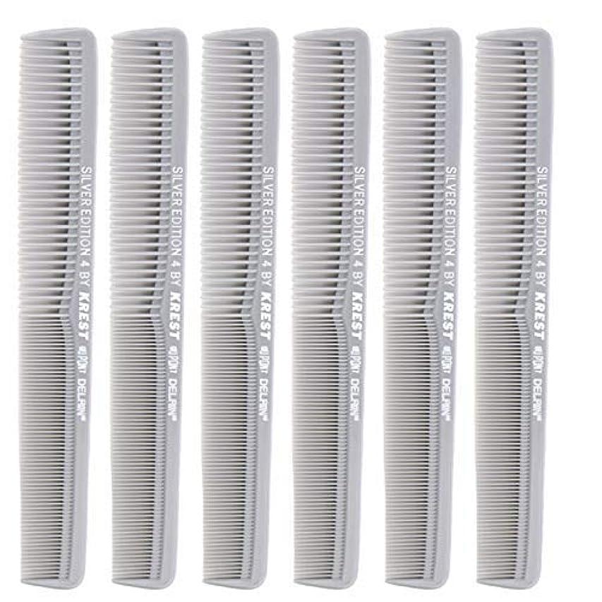 衣類影悔い改める7 In. Silver Edition Heat Resistant All Purpose Hair Comb Model #4 Krest Comb, [並行輸入品]