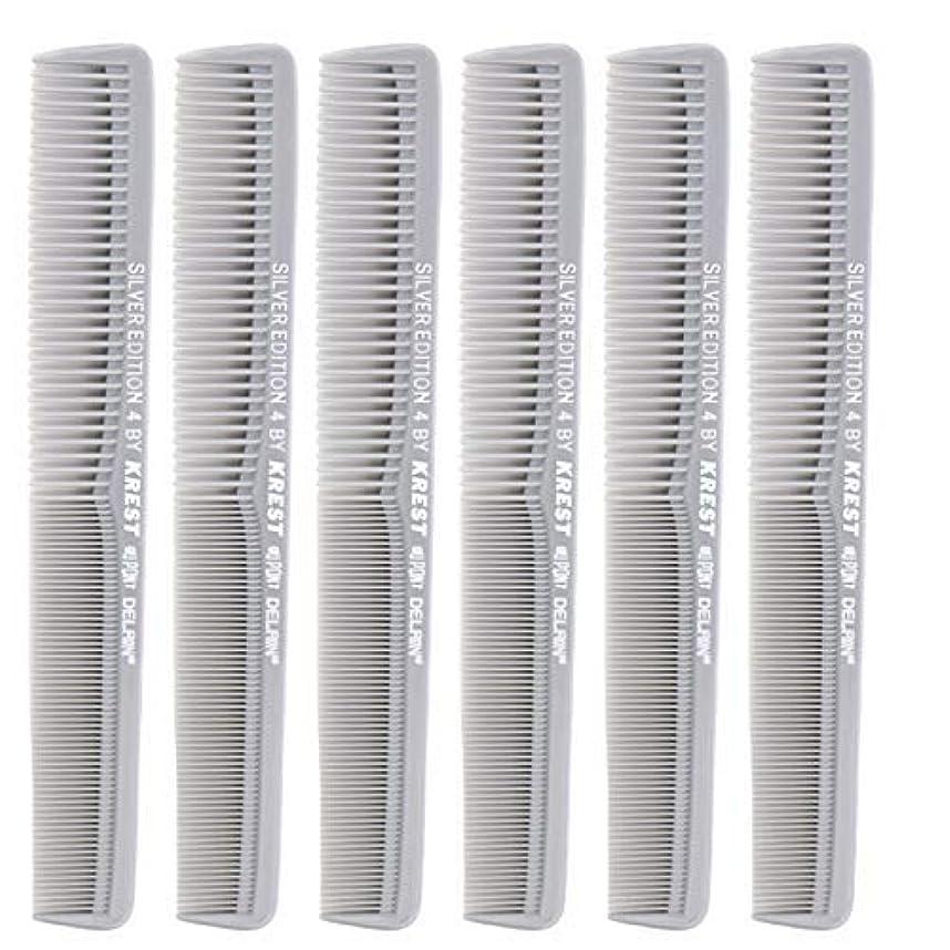 ポップ感動する冷蔵庫7 In. Silver Edition Heat Resistant All Purpose Hair Comb Model #4 Krest Comb, [並行輸入品]