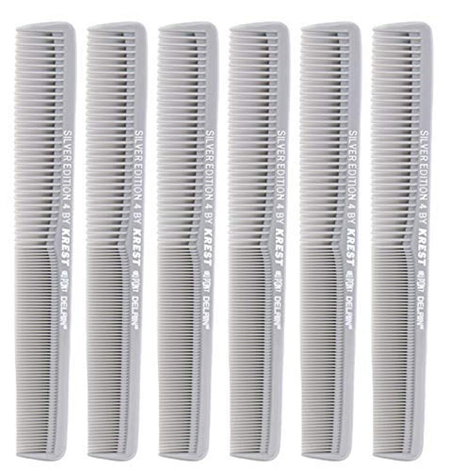 マウントバンクスロベニア試用7 In. Silver Edition Heat Resistant All Purpose Hair Comb Model #4 Krest Comb, [並行輸入品]