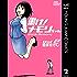 働け!メモリちゃん 2 (ヤングジャンプコミックスDIGITAL)