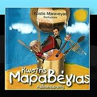 Radiopirate by Kostis Maraveyas