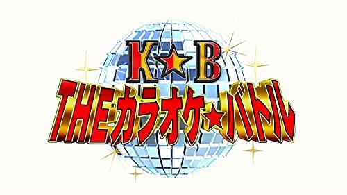 テレビ東京系「THEカラオケ★バトル」BEST ALBUMIII