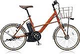 BRIDGESTONE(ブリヂストン) 15年モデル リアルストリームミニ カラー:E.アンバーオレンジ RS2M85-OR 20インチ 8.7Ahリチウムイオンバッテリー 専用充電器付