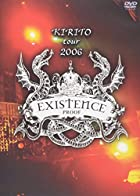 KIRITO TOUR 2006 EXISTENCE PROOF [DVD](在庫あり。)