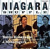 Niagara Shuffle