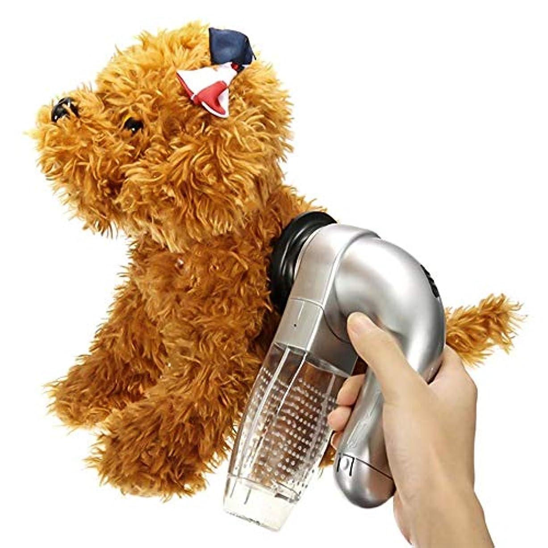 文房具教室生態学犬と猫の脱毛器の取り外し電動ペット吸引ヘアデバイスポータブルペットマッサージクリーニング掃除機ソフトラバー用猫と犬