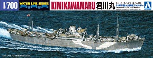 アオシマ  1/700 水上機母艦 君川丸  ウォーターライン No.562