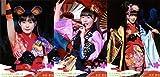 【多田愛佳】 公式生写真 HKT48 指原莉乃座長公演 DVD封入特典 3枚コンプ